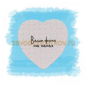 Пазлы обычные в форме сердца